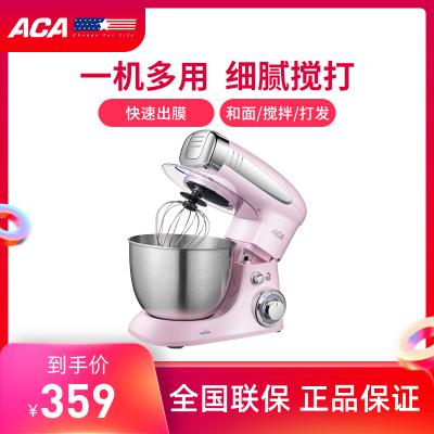 北美電器(ACA)ASM-DA600塑料外觀旋鈕開關電動和面機攪拌打蛋器家用3到5人廚師機