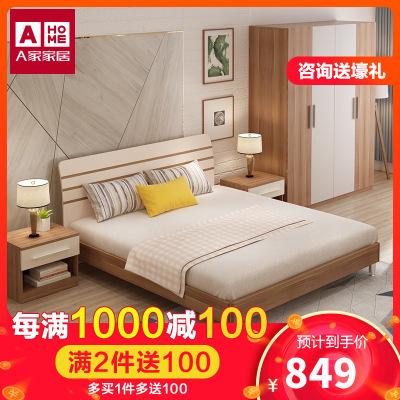 A家家具 床 北歐板式單人床高箱儲物床臥室家具雙人床套裝組合現代簡約經濟型出租房床A008
