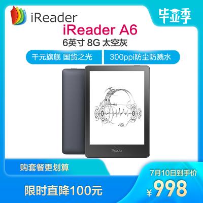 掌閱 iReader A6 電子書閱讀器 6英寸電紙書 聽讀一體藍牙聽書墨水屏8GB 太空灰
