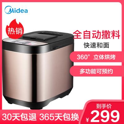 美的(Midea)面包機ESC1510智能多功能全自動家用揉面和面機可預約0基礎烘烤早餐機全麥面包健康酸奶機蛋糕機