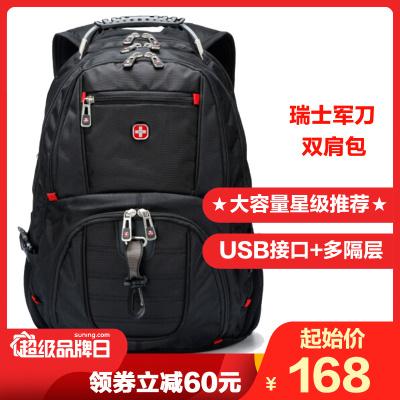 瑞士軍刀15.6英寸雙肩包男女戶外休閑新潮背包旅行包大容量USB 筆記本電腦包