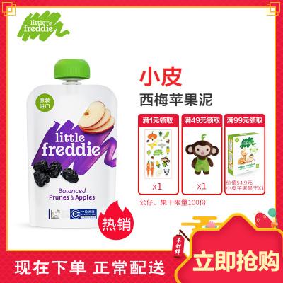 little freddie 小皮西梅苹果泥100g