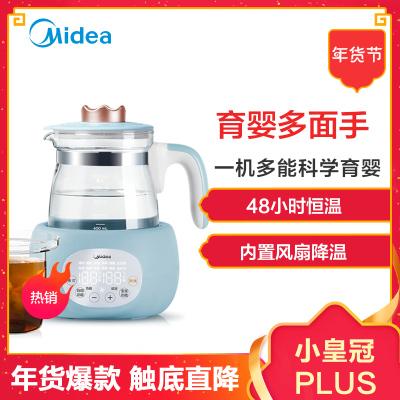 美的(Midea)恒温调奶器多功能玻璃水壶电热水壶冲泡奶粉器暖奶消毒带炖盅MI-MYTP301