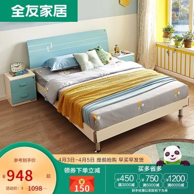 【品牌搶】全友家居 青少年臥室小孩床單人床公主床1.5米1.2米經濟型 簡約現代兒童床板式床 121311