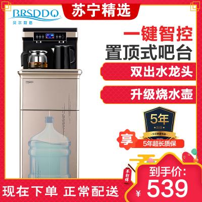 贝尔斯盾(BRSDDQ)饮水机BRSD-38 金色温热型 立式全自动上水智能家用更美的桶装水 茶吧机下置水桶台式 双门
