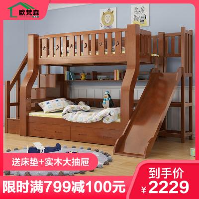 歐梵森 床 全實木床上下床高低床子母床美式鄉村兩層雙層床兒童床男孩女孩童大人床上下鋪雙人床多功能公主床4500
