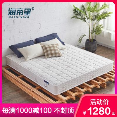 海帝星 床墊 負離子護脊軟硬椰棕彈簧床墊1.5 1.8米進口天然乳膠床墊 簡約現代定制臥室床墊 奧肯