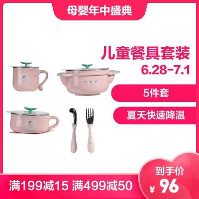 babycare兒童餐具 寶寶吃飯碗餐具碗勺套裝 嬰幼兒吸盤保溫輔食碗 草莓款-藕粉3880