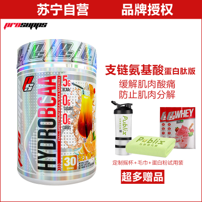 海德力PROSUPPS 支鏈氨基酸粉BCAA300克 運動健身補劑 激爽冰橙汁味