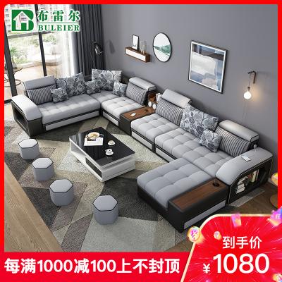 布雷尔(Buleier)可拆洗布艺沙发 简约现代客厅家具 时尚简约大小户型轻奢组合套装实木框架沙发