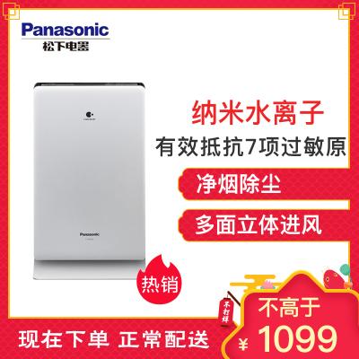 松下(Panasonic)空气净化器F-PXF35C-S 家用静音除异烟味PM2.5雾霾纳米水离子颗粒物CADR值196