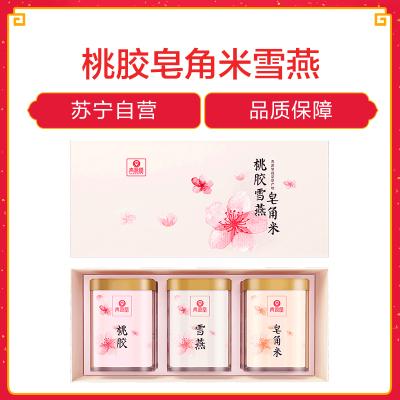 青源堂 桃胶雪燕皂角米精选组合500克礼盒
