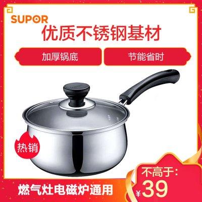 苏泊尔(SUPOR)ST16H3 好帮手304不锈钢奶锅16cm 燃气灶电磁炉通用