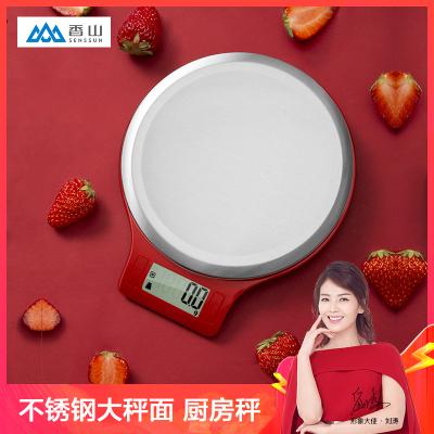 香山 EK813 廚房秤 0.1g高精準 不銹鋼電子秤烘焙工具 5kg大稱量 紅色充電款