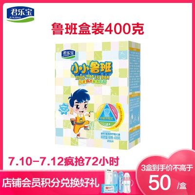 君樂寶(JUNLEBAO) 小小魯班4段兒童成長奶粉3-7周歲四段 400g*1盒