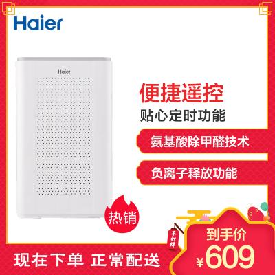 海尔 (Haier)空气净化器 KJ200F-A180A 家用小型除甲醛二手烟净化器卧室负离子净化氧吧