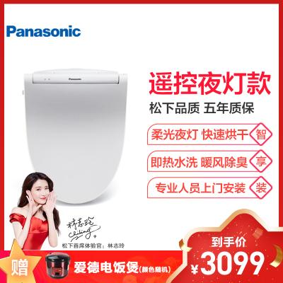 松下(Panasonic)智能馬桶蓋板DL-RN30CWS潔身器坐便器蓋板支持即熱水洗快速烘干自動除臭