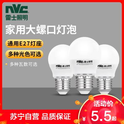 雷士照明(NVC)led燈泡節能大螺口家用商用大功率光源超亮E27球泡3-5W
