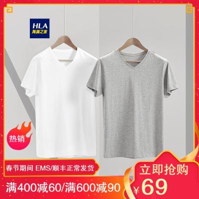HLA海澜之家V领短袖T恤2019春季新品男装打底汗衫两件装-HUAAJ1R010A