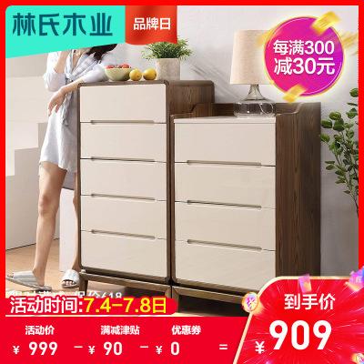 【每滿300減30】林氏木業簡約現代小戶型客廳抽屜式實木腳收納儲物柜木質斗柜BA1E