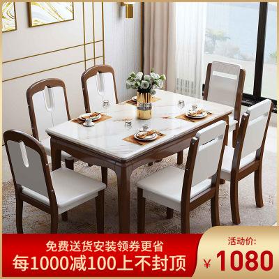 布雷爾(Buleier)現代簡約大理石餐桌椅組合北歐實木方桌家用餐桌6人吃飯桌子