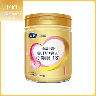 飛鶴(FIRMUS) 超級飛帆 臻愛倍護 嬰兒配方奶粉 1段(0-6個月適用)900克罐裝