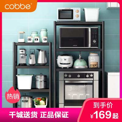 卡貝不銹鋼廚房置物架落地多層可移動微波爐烤箱鍋架子消毒柜收納貨架