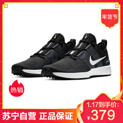 耐克(NIKE) 2019秋男士低帮综合训练鞋 NIKE VARSITY COMPETE TR 2 AT1239-003