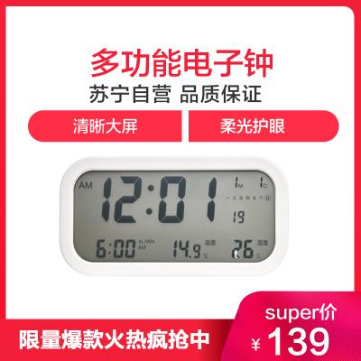 蘇寧極物 日式LCD多功能電子鐘(大屏款) 鬧鐘