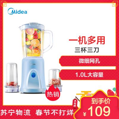 美的(Midea)榨汁机 WBL25B36 智能三合一多功能家用迷你按键式全自动果汁机搅拌机1档婴儿辅食机大容量打汁机