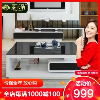圣卡納 客廳家具 簡約電視柜 鋼化玻璃茶幾/電視柜 6319#