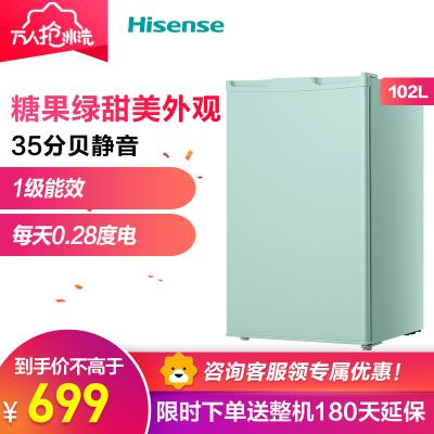 海信(Hisense)LC-102VUD 102升 小型 冷柜 客廳 冰吧 辦公室單門冰箱 飲料 茶葉柜 母嬰冷藏冰柜