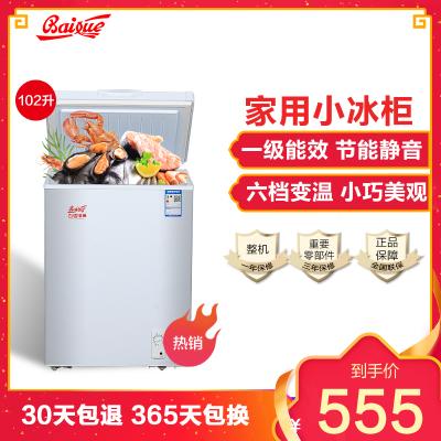 白雪(Baixue)BD/C-102DS102升家用 顶开门 卧式冰柜 冷冻冷藏可转换小型家用节能静音单温小冷柜小冰柜
