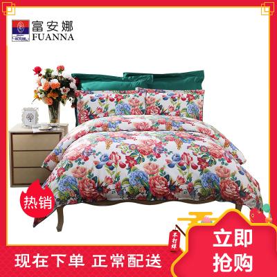 富安娜(FUANNA)家纺纯棉四件套全棉床品套件1.8米床上用品双人床单被套被罩