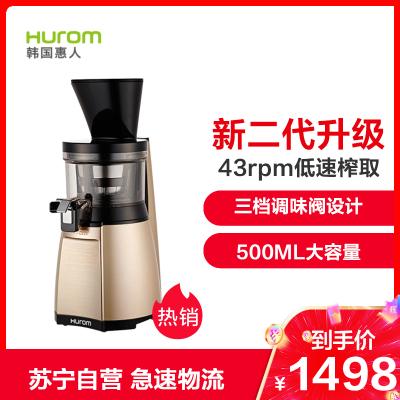 惠人(HUROM)原汁機 HU19SGM原裝進口家用榨汁機新二代升級 43rpm低速榨取三檔調味閥設計500ML大容量