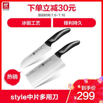 雙立人(ZWILLING)Style中片刀多用刀2件套裝廚房家用不銹鋼切菜刀蔬果刀套刀組合