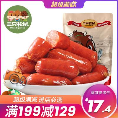 【三只松鼠_滋滋炭烤肠198g】休闲零食黑胡椒味猪肉类碳烤肠迷你肉枣小香肠 袋装