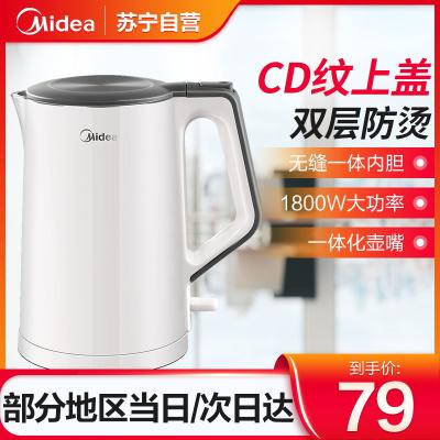 美的(Midea)電水壺SH15Colour102熱水壺1.5L家用304不銹鋼正品電熱燒水壺自動斷電開水壺大容量