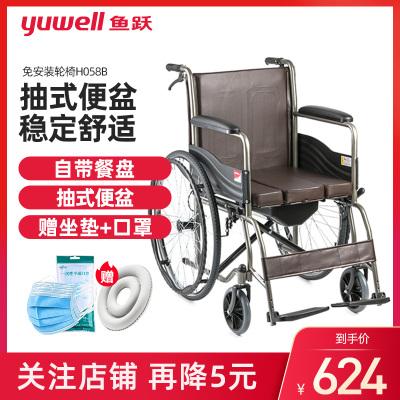 魚躍(YUWELL)輪椅車 H058B充氣高端護理型 全鋼管加固軟座帶座便老人可折疊坐便 普通輪椅