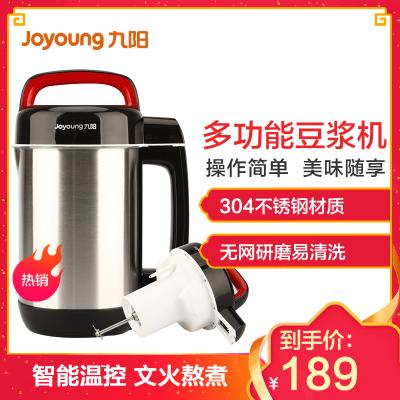 Joyoung/九阳 DJ12B-A10豆浆机全自动多功能家用正品豆浆机