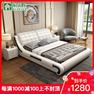 布雷爾(Buleier)床 皮床 臥室雙人床 軟體床簡約現代真皮床 皮藝床 皮質床軟床1.5米1.8米軟包雙人床婚床