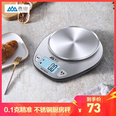 香山 EK518 廚房秤烘焙秤 家用電子秤廚房稱克秤小型電子稱食物稱重器EK518