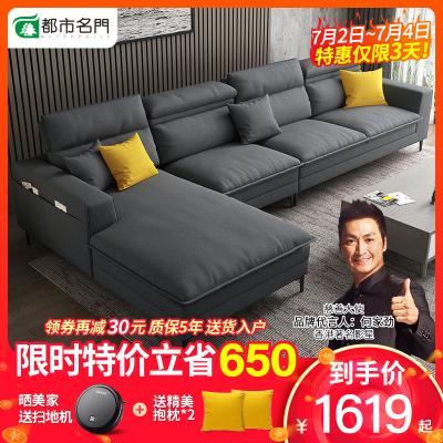 都市名门 北欧布艺沙发大小户型沙发现代简约客厅沙发家具沙发公寓组合套装