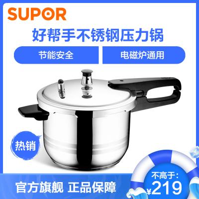 蘇泊爾(SUPOR) YS22ED 好幫手304不銹鋼復底壓力鍋高壓鍋22cm 燃氣灶電磁爐通用快煮鍋蘇泊爾炊具鍋具廚具
