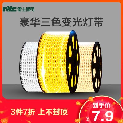 雷士照明NVC LED光源三色變光單色光5-8W 客廳自然光貼片高亮柜臺軟燈條 客廳天花裝飾燈帶 燈帶連接頭需另購