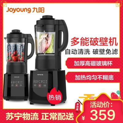 九阳(Joyoung)破壁机L18-Energy103 12小时预约 自动清洗破壁免滤婴儿辅绞肉多功能加热小米粥全自动食