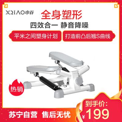 XIAOQIAO -Q780 多功能踏步机健身器