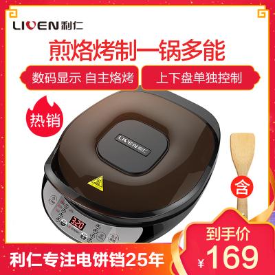 利仁(Liven)电饼铛(小咖 )LR-T30A8煎烤机家用上下盘单独控制加热加大加深自主烙烤加长定时30cm烤盘