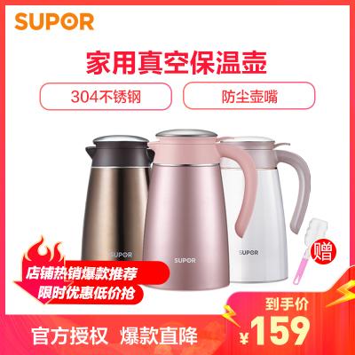 蘇泊爾(SUPOR)2.0L保溫壺不銹鋼真空壺保溫瓶咖啡壺家用開水壺男女士成人學生創意保溫壺KC20AP1