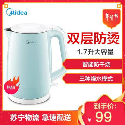 美的(Midea)电水壶 WHJ1701d 1.7L 双层防烫 阿布鲁兹温控器 食品级304不锈钢 防干烧 电热水壶